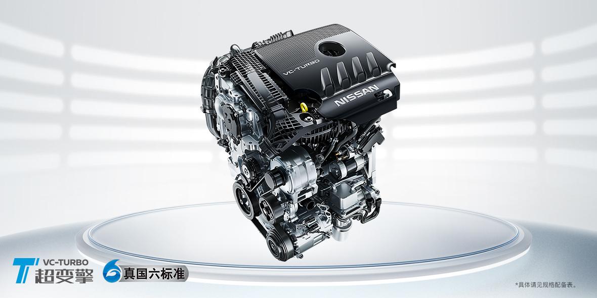 超變擎  2.0 VC-TURBO 可變壓縮比渦輪增壓發動機